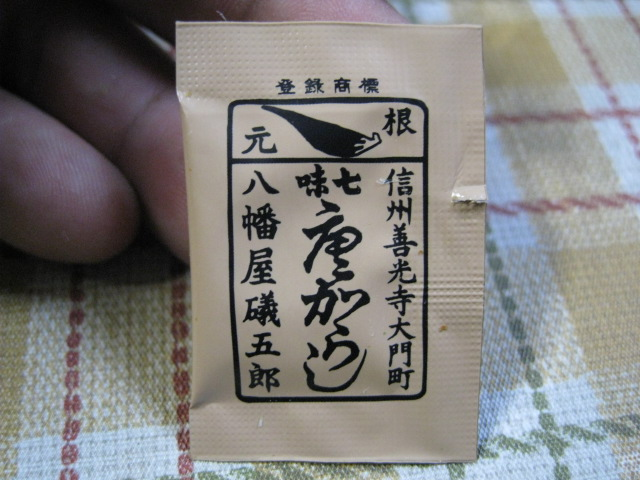 信州限定野沢菜味噌らーめん20090717-06