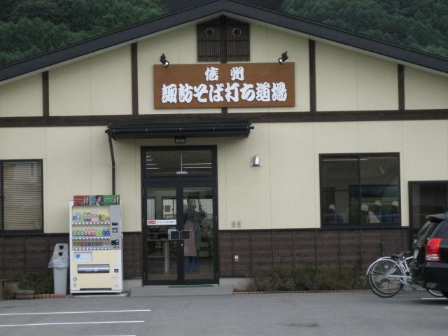 高山製粉20090717-02