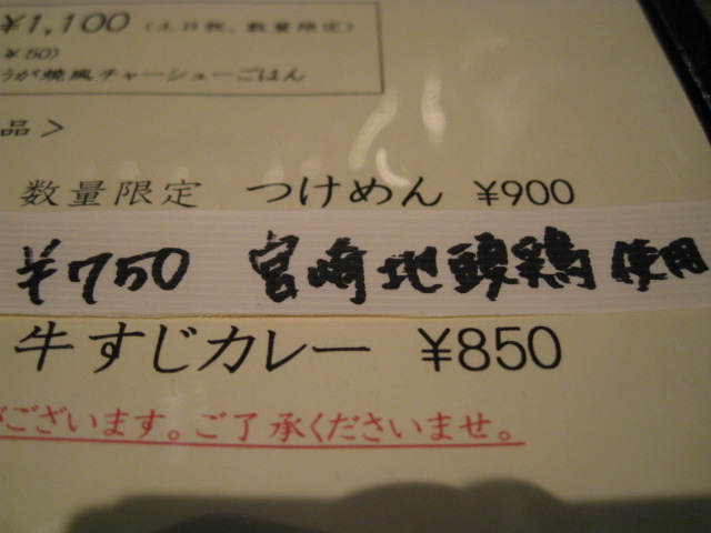 月島ロック20090804-07