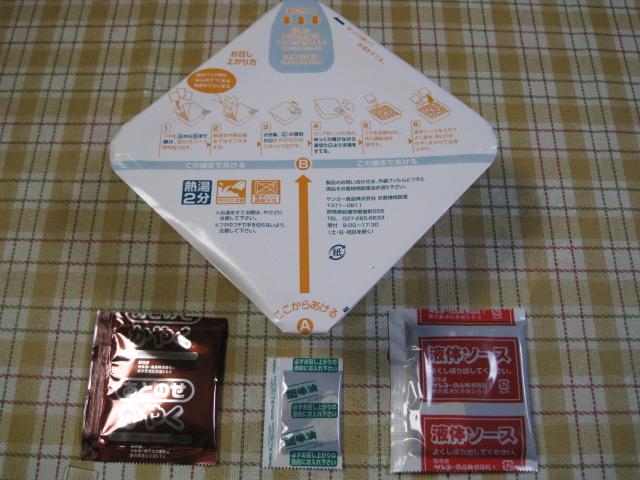 小金ちゃん焼きラーメン20090813-04