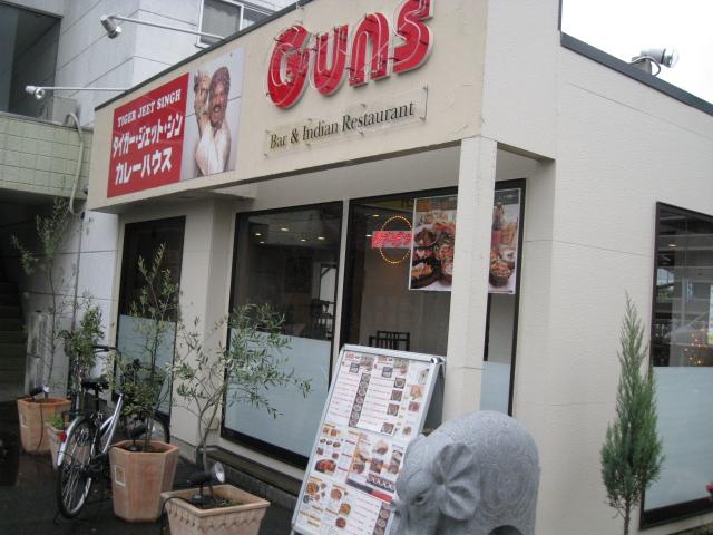 GUNS20090417-01
