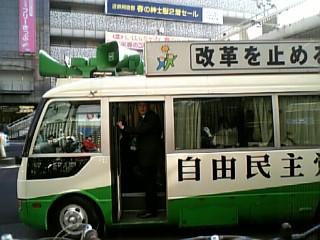 20060330173557.jpg