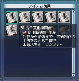 れしぴ(2005/04/17)
