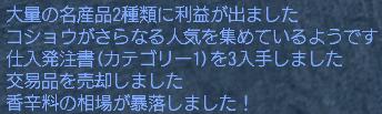 ドユコト(´Д`;)?