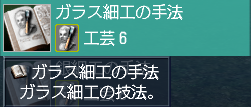 意外とお手軽(・∀・)