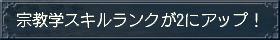 キタ━(゚∀゚)━!!