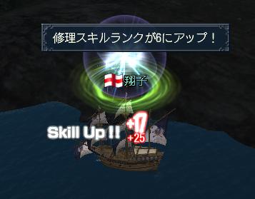 Skill Up !!