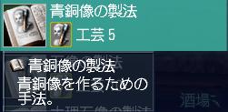 翔子さんの主力製造物