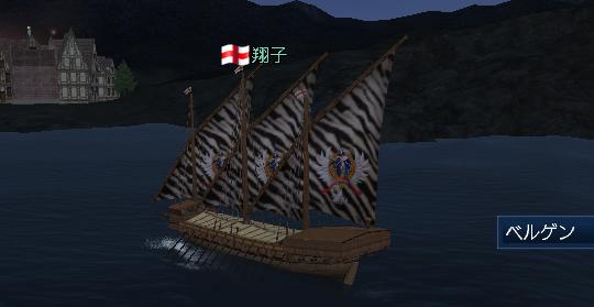 イングランドの同盟港ベルゲン。特筆すべきは木材なのかな。生産拠点の一つです。