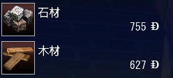 石材と木材(*ノノ)