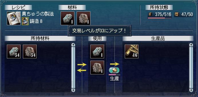 交易もUP(゚Д゚)!!