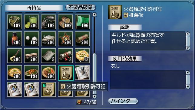 武器商人になれる紙(´・ω・`)