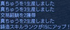 鋳造カンスト( ノ゚Д゚)オツカレ!