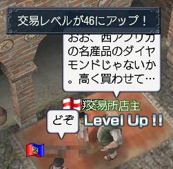 交易UP(゚Д゚)!!