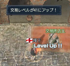 粘って粘って41(`・ω・´)