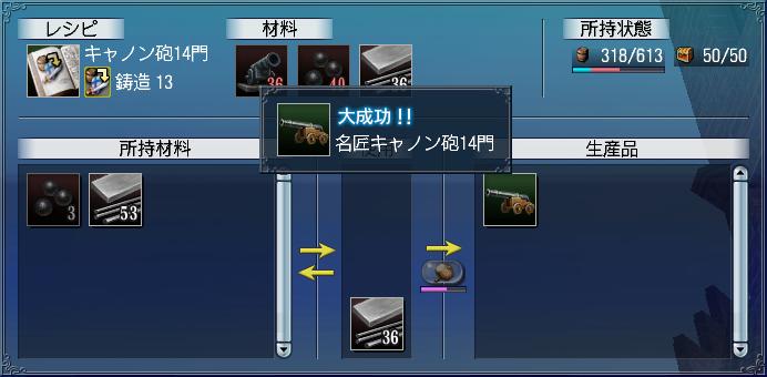 軍備も怠りません(*ノノ)