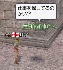 ・・・(´・ω・`)?影が・・・