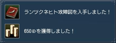 入手→即使用