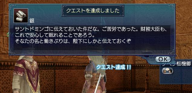 モッテケ(#ノ゚Д゚)ノ-=≡品)`ν゚)・;'!!