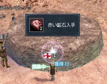 こういうことか('ω`)