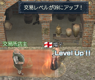 交易39にUP(゚∀゚)