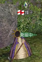ざっくざっくと(*´・ω・)
