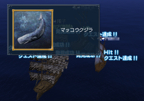 捕鯨(´・ω・`)?