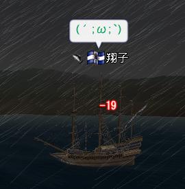 ここじゃ嵐も日常茶飯事だ(゚Д゚)!!
