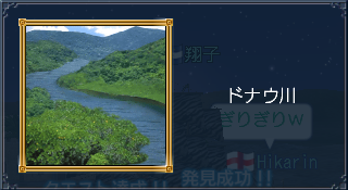 ドナウげっつー(゚д゚)
