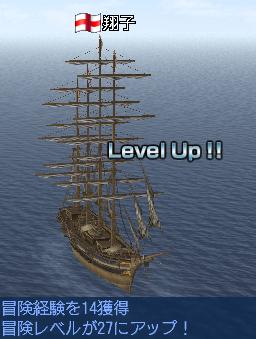 久々に航海で冒険UP(*ノノ)