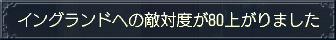 これも抜け忍の定めか(ノ´∀`*)