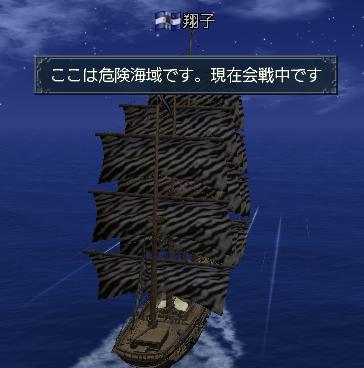(・∀・)キュンキュン