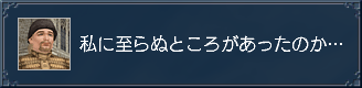 (・∀・)/~~