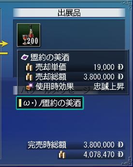 最近の主力商品(・ω・)