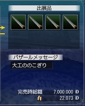 (´・ω・)y-~