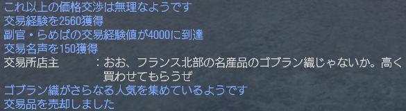 副官も大喜び(・ω・)