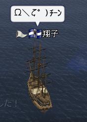 商船出る幕なし(;つД`)