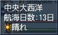 新海域(゚Д゚)!!
