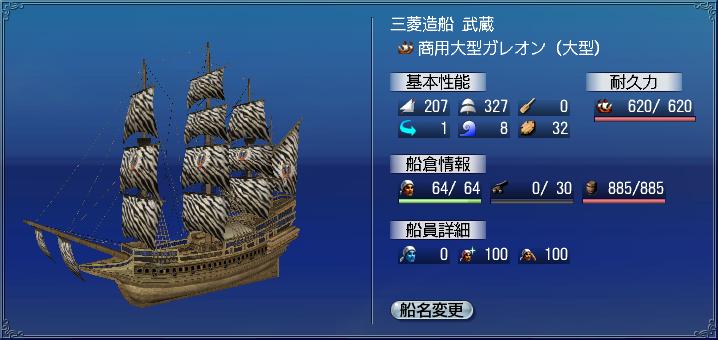 18%増量(*ノノ)