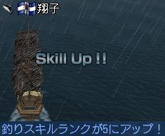 釣りがあがったよ(=゚ω゚)