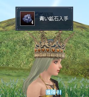 やっぱり青い鉄鉱石にしか(ノ´∀`*)