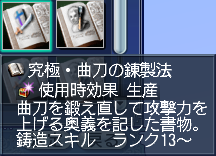 究極((('□';)))