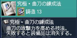 (*´Д`;)…