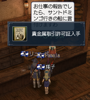 5回目(´・ω・`)