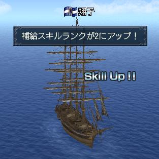 大海戦準備(`・ω・´)