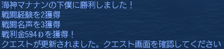 やっぱり更新(´・ω・`)・・・