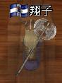 がくがく(((())))ぷるぷる