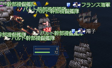 死闘再び(*´Д`;)