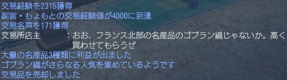 やっぱおいちい(*ノノ)