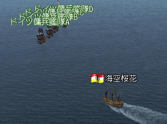 絶対狩れない時に沸く艦隊(´・ω・`)